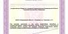 Лицензия от 08.07.2016 г. ЛО-33-01-002181_Страница_14