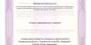 Лицензия от 22.12.2016 № ЛО-33-01-002303 _Страница_01