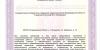 Лицензия от 22.12.2016 № ЛО-33-01-002303 _Страница_07