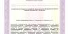 Лицензия от 22.12.2016 № ЛО-33-01-002303 _Страница_11