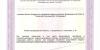 Лицензия от 22.12.2016 № ЛО-33-01-002303 _Страница_15