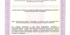 Лицензия от 22.12.2016 № ЛО-33-01-002303 _Страница_17