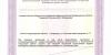 Лицензия от 22.12.2016 № ЛО-33-01-002303 _Страница_19