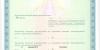 Лицензия на ВМП от 31.01.2012_Страница_2