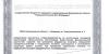 Лицензия на мед деятельность от 06.11.2015 г. № Ло-33-01-001987_Страница_18