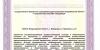 Лицензия на мед деятельность от 10.10.2017 г. № ЛО-33-01-002453_Страница_10