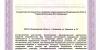 Лицензия на мед деятельность от 10.10.2017 г. № ЛО-33-01-002453_Страница_12