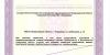 Лицензия на мед деятельность от 10.10.2017 г. № ЛО-33-01-002453_Страница_22