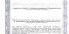Лицензия на мед деятельность от 19.12.2014 г. № ЛО-33-01-001746_Страница_22