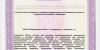 Лицензия-на-мед-деятельность-№-ЛО-33-01-002785-от-22.03.2019_page-0005